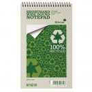 Silvine 80 Leaf Spiral Bound Recycled Shorhand Pad 5 x 8 Inches RE160-T