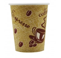 Nupik-Flo Ready To Go 9Oz Cup 8209936 - Office Coffee Mugs Cups