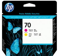 Hewlett Packard NO70 Magenta And Yellow Print Head C9406A